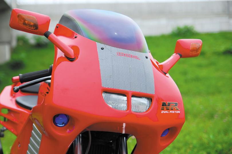 Nsr80 Honda Bike Man R